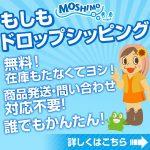 NHKおはよう日本、「ニッポン応援休暇制度」を実施する「株式会社もしも」とは?