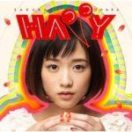 2015年NHK紅白歌合戦出場歌手と初出場歌手のCDチェック!
