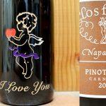 テラスハウスで大輝くんが聖南さんに贈った天使とI love youと入ったワインはコレ!