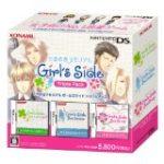 「ときめきメモリアル Girl's Side トリプルパック」発売決定!予約受付中!