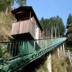 バイキング、日本三大秘境お家に乗って行く露天風呂がある祖谷の「ホテルかずら橋」