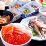 絶品!口コミ日本一!朝食バイキング北海道のホテル「ラビスタ函館ベイ」