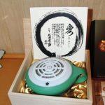 藤原紀香の結婚披露宴の引き出物の8万円の水素発生器は!?