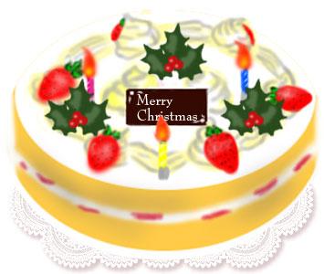 クリスマスケーキも通販で口コミ人気のケーキを色々チェックして購入したい。