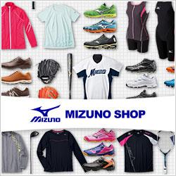 ミズノ(MIZUNO)のイチロー4000本安打記念グッズを通販ショップでも予約販売中!