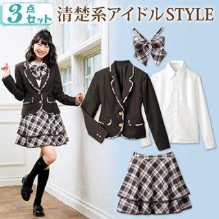 女の子小学校の卒業式用マリン調スーツ&洋服セット(140,150,160,170cm)