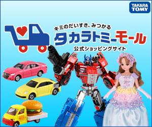 「オハナス」ハナシにハナ咲く!クラウド連携ロボット、予約購入はこちら♪