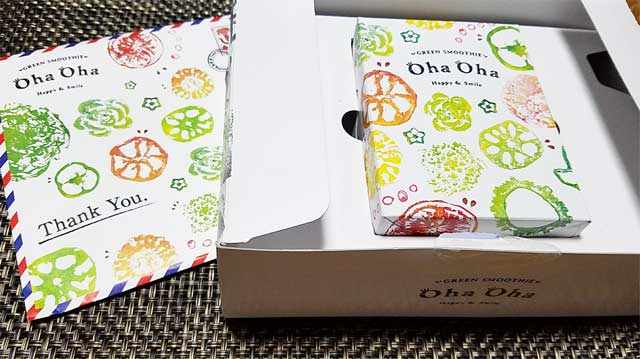 ohaoha(オハオハ)グリーンスムージーの内箱